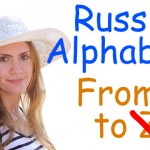 Lesson 1. Learning Russian Cyrillic alphabet and Russian letter names